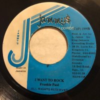 FRANKIE PAUL / I WANT TO ROCK