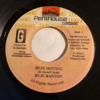 BUJU BANTON / BUJU MOVING