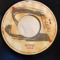 PAPA B & U-ROY / SWEET & NICE - SUITAI