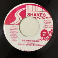 ANTHONY SHAKES & POWERMAN / BROWN SKIN GIRL