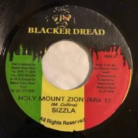 SIZZLA / HOLY MOUNT ZION