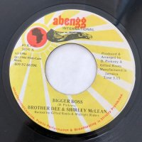 BROTHER DEE & SHIRLEY McLEAN / BIGGER BOSS
