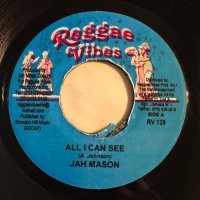 JAH MASON / ALL I CAN SEE - CHRISTOPHER / EVERYDAY A YOUTH DIE