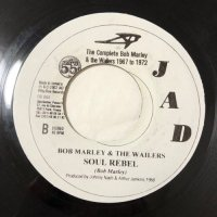 BOB MARLEY / LONESOME FEELING - SOUL REBEL