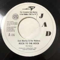 BOB MARLEY / ROCK TO THE ROCK - ACAPPELLA VER.