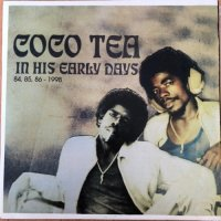 COCOA TEA / IN HIS EARLY DAYS