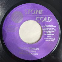 BUSH MAN / HARD TO GET - DELLY RANKS / BLACK WOMAN