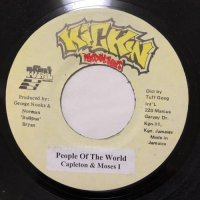 CAPLETON & MOSES I / PEOPLE OF THE WORLD