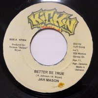 JAH MASON / BETTER BE TREE