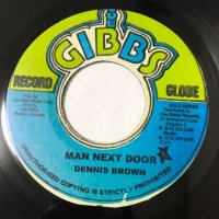 DENNIS BROWN / MAN NEXT DOOR