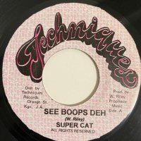 SUPER CAT / SEE BOOPS DEH