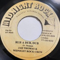 JAH THOMAS / JUMP AROUND