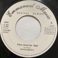 DENNIS BROWN / WHAT ABOUT THE HALF