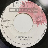 AL CAMPBELL / CHANT RUB A DUB