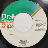 ARARE / MAMA - VOICE MAIL / WASN'T MEAN TO BE