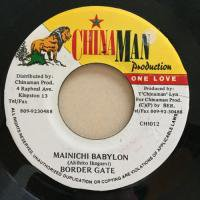 BORDER GATE / MAINICHI BABYLON