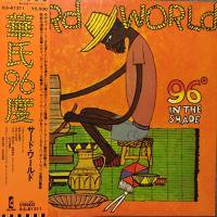 THIRD WORLD / 96° IN THE SHADE