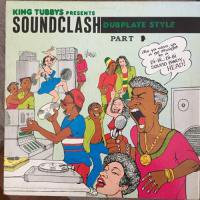 V.A. / KING TUBBYS PRESENTS SOUND CLASH PART2