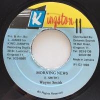 WAYNE SMITH / MORNING NEWS