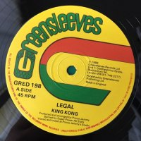 KING KONG / LEGAL - MIX UP