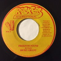 RICKY GRANT / FREEDOM SOUND - PABLO ALLSTARS / ROOTS LANE DUB