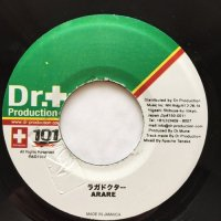 ARARE / ラガドクター - KING JAM SESSION / GUIDANCE