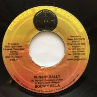 BOUNTY KILLA / PUNANY RALLY - WAYNE WONDER, DING DONG / DANCING IS HERE TO STAY