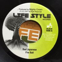 FIRE BALL / BAD JAPANESE - PAPA B / 夜空
