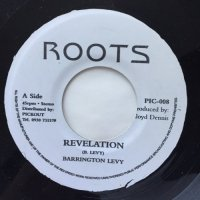 BARRINGTON LEVY / REVELATION