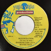 BARRINGTON LEVY, BEENIE MAN / MURDERATION