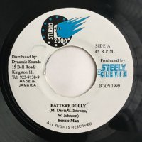 BEENIE MAN / BATTERY DOLLY