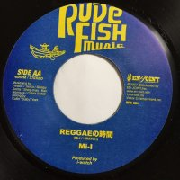 MI-I / REGGAEの時間 - TAKAFIN / POWER SOUND, POWER SONG