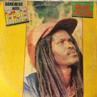 DELROY WILLIAMS / DARKNESS WITH FIRE