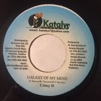 CRISSY D / GALAXY OF MY MIND