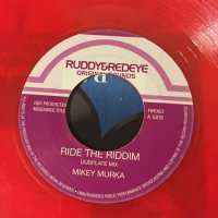 MIKEY MURKA / RIDE THE RIDDIM