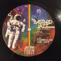 JAHTARI RIDDIM FORCE / FARMER IN THE SKY - DEPTH CHARGE