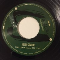 ミスターTHC & TONY CURTIS / HIGH GRADE