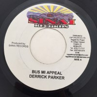 DERRICK PARKER / BUS MI APPEAL - DERRICK PARKER & BALLADIER / HOW DO YOU FEEL