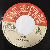 BABA BROOKS / DR NO - LORD TAMAMO / I HAD A DREAM