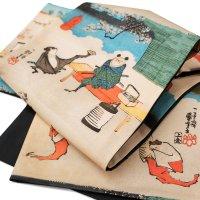 京袋帯 sFU50296 即納品