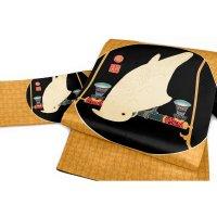 京袋帯 sFU50095 即納品