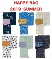 sak-happybag2019summer