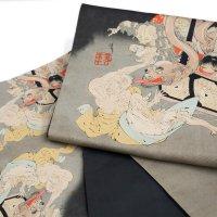 京袋帯 sFU016615 即納品