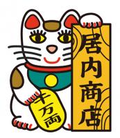ゴフクヤサン1万円福袋 シック系(着物+半幅帯+小物2点)