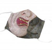 マスク制作キット sMSk032602 般若(生成) 即納品
