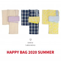 sak-happybag2020summer