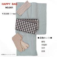 SAK-happybag21w001