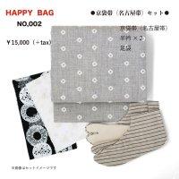 SAK-happybag21w002
