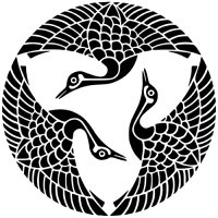 家紋 三つ飛び鶴