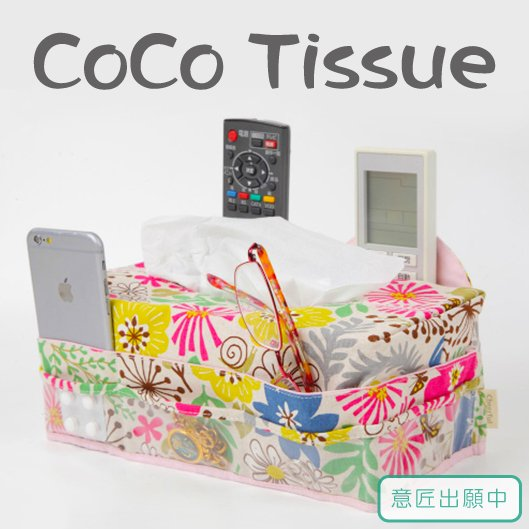 <img class='new_mark_img1' src='https://img.shop-pro.jp/img/new/icons1.gif' style='border:none;display:inline;margin:0px;padding:0px;width:auto;' />CoCo Tissue 布 花柄